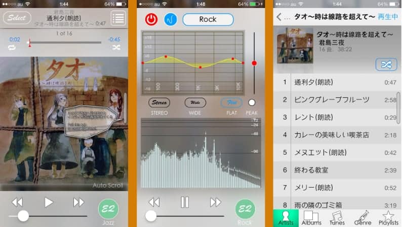 MolaEqualizer iPhone sound booster and EQ App